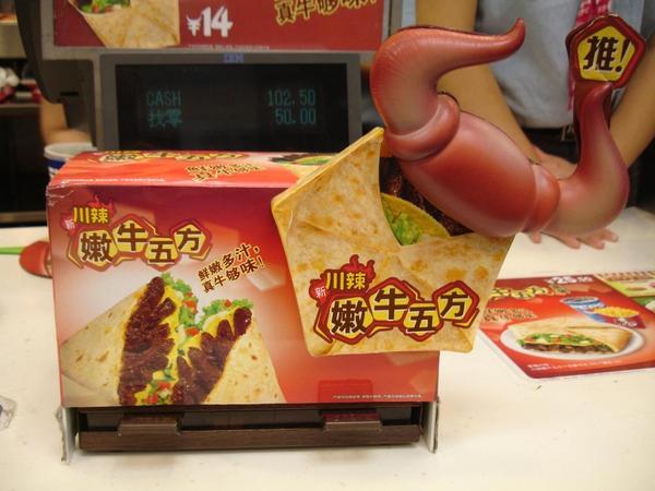 China Tender Beef Pentagon